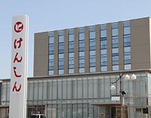 愛知県中央信用組合