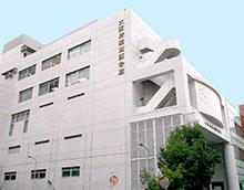 大阪府薬剤師会