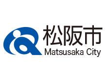 松阪市役所